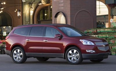 2012 Chevrolet Traverse of Phoenix